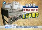 台北:60多盆松柏盆栽全被偷 人赃俱获贼还狡辩