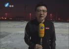 长乐机场:总机位将达到62个
