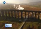 英国:蒸汽火车重新上路 恍如
