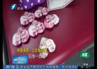 """河南:男孩用心过七夕  不料""""爱心""""遗落公交车"""