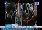 """南京:地铁上抢座位 两对母女上演""""全武行"""""""