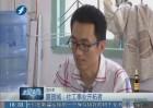 夏晋城:社工事业开拓者