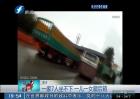 重庆:一家7人坐不下 一儿一女藏后箱