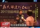 王辛:在大市场 寻找大机会