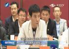 聚焦首届数字中国建设峰会 数字福建:大咖有话说