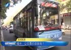 福州:公交票价该涨吗?