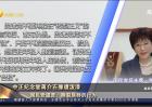 """中正纪念堂蒋介石像被""""台独""""泼漆 国民党:撕裂族群的行为"""