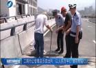 三明市公安局白沙派出所:以人民为中心 做百姓贴心人