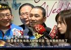 蓝营县市长当选人赴陆交流 台当局坐不住了
