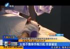 """儿童急诊室: 5岁童被绞断手掌 医生""""拼接"""""""