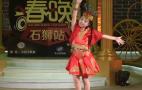 1月10日精选节目《古丽米娜》