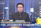 中俄为何缺席美加召开的朝鲜问题外长会?