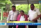 勤学不辍 墨西哥96岁老奶奶上高中