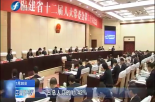 《福建省老年人权益保障条例(草案)》提交一审