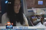 福州:学雷锋 献热血