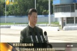 习近平检阅中国人民解放军驻香港部队