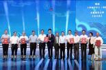 """第十四届""""五个一工程""""福建省获奖作品颁奖"""