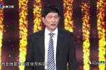 《中国正在说》郑传芳:从十九大报告看党的理论创新