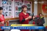 十九大精神进基层 永春:社区南音表演 宣传十九大精神