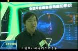 南平新闻-延平区将举办全国首届青少年网络安全峰会-180430