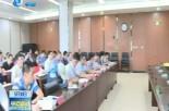 平潭综合实验区安全生产有关工作会议召开