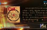 乔杰:中国学者的表观遗传相关研究得到国际学者认可