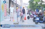 晋江:爱心冰箱 试金