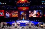 乔杰讲述中国第一例试管婴儿的诞生历程