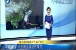 国庆期间福建天气晴好为主 中后期全省或有阵雨