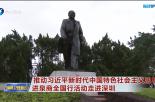 推动习近平新时代中国特色社会主义思想进泉商全国行活动走进深圳