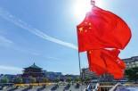 壮丽70年·奋斗新时代--新中国峥嵘岁月 翻身农奴把歌唱