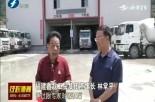 福建经视:企业家之路端午特别节目开录