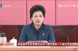 省直宣传文化系统传达学习贯彻党的十九届五中全会精神