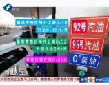 播视堂 2016-12-17
