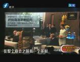 闽商国际化峰会