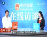 2019-05-25 福建省交通運輸廳