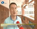 """我家这条解放路——商圈变迁:漳州古城 一座""""活的""""千年古城"""