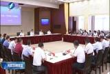 全省人大研究室工作座谈会在福州召开