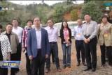 全国人大代表到南靖县视察生态检察工作