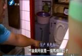 台湾旧城改造速度慢 180万户老屋难翻身