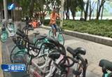 共享单车市场迎来新成员