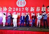 """福州台商:呼吁台湾当局尽快承认""""九二共识"""""""