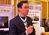 台湾青年大陆创业:你们成功我也赢了