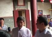 台湾宗亲回长汀刘氏家庙寻根谒祖