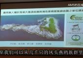 台北野鸟学会代理副总干事蒋功国接受东南广播专访