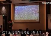 台湾大学教授袁孝维接受东南广播专访
