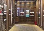 福建省改革开放40周年摄影展视频