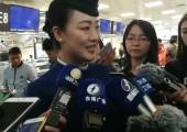 厦航空中乘务部副总经理张玉晶讲述两岸空中直航亲身经历