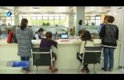福州自贸区:制度创新 激发企业活力