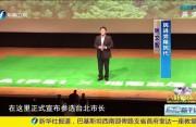姚文智今日宣布参选台北市长 民进党恐不再礼让柯文哲
